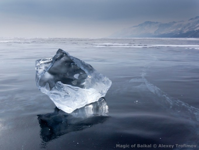 "From the series ""Baikal treasures"""