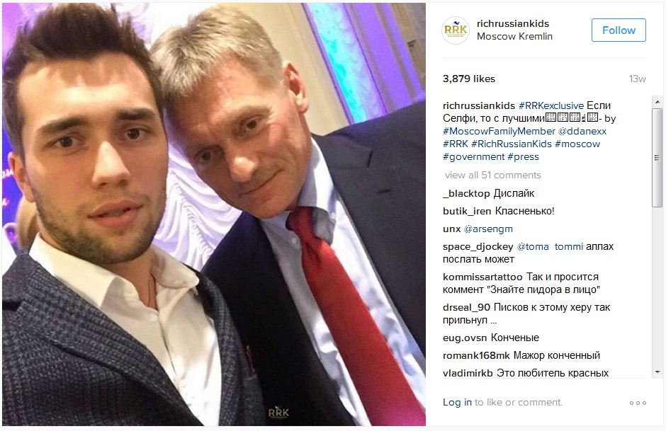 danila-with-peskov