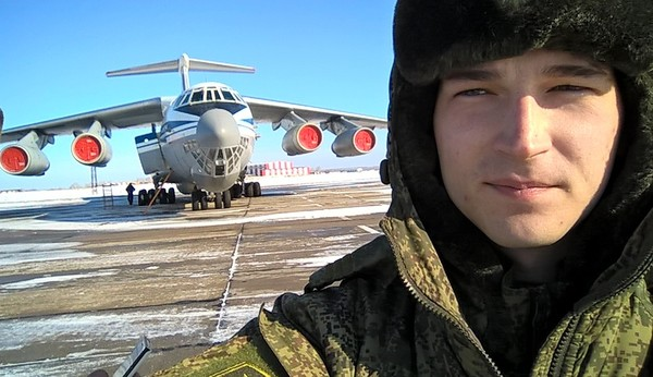 User iTROOP is in the Air Force
