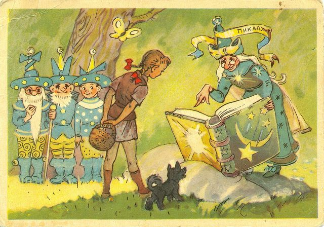 The illustration from The Wizard of the Emerald City by Volkov