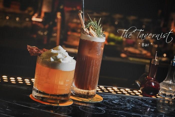 The Tavernist酒吧體驗調酒英式風情,2020米其林餐盤推薦最時髦摩登的料理餐廳