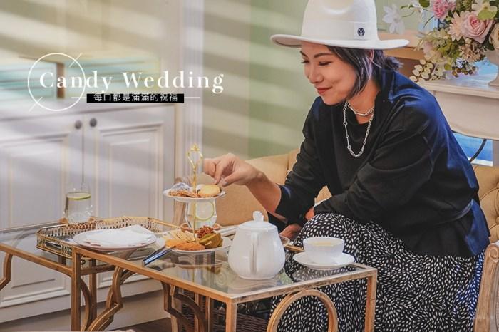 Candy Wedding喜餅推薦,台中法式手工喜餅推薦首選每一口都讓你回味無窮印象深刻