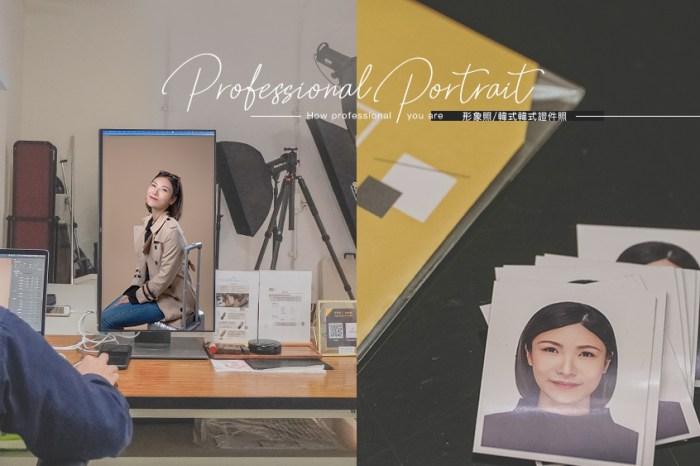 映相館高雄店免出國就能拍韓式證件照、形象照。秀出最亮眼的美照,高雄拍照攝影師造型師一條龍服務推薦。