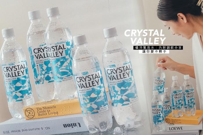 氣泡水推薦//台灣製造礦沛氣泡水,夏日特調極致完美搭配。金車線上購宅配送到家,再享低價優惠。