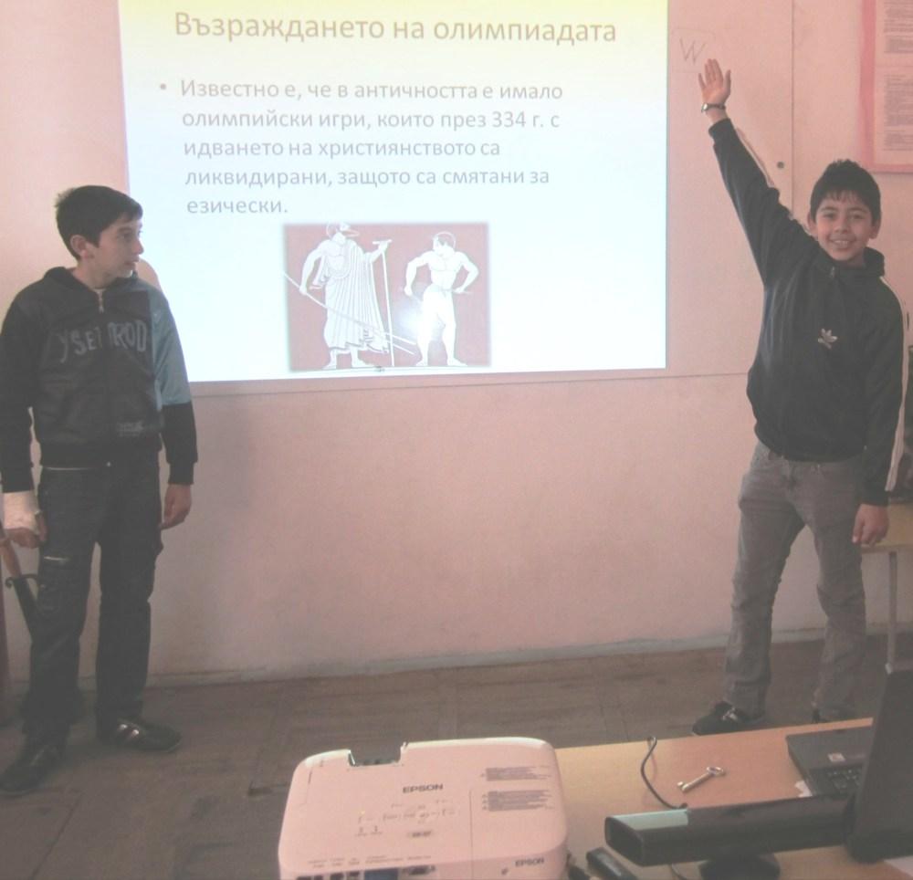 Kinect - интерактивно помощно средство за иновативни учители (3/6)