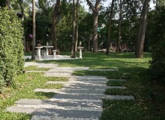 De Forest สวน