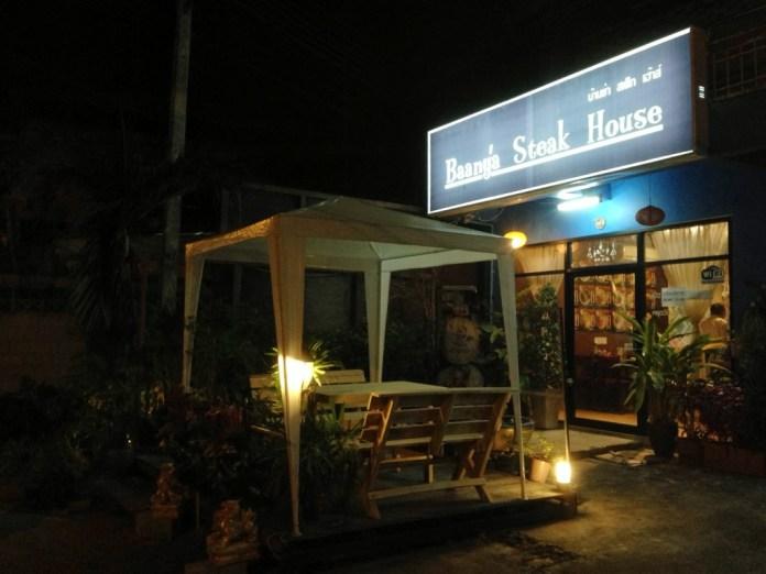 ร้าน Baanya Steak House