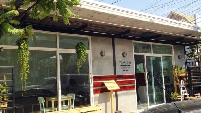 ร้าน Grandma Cafe'