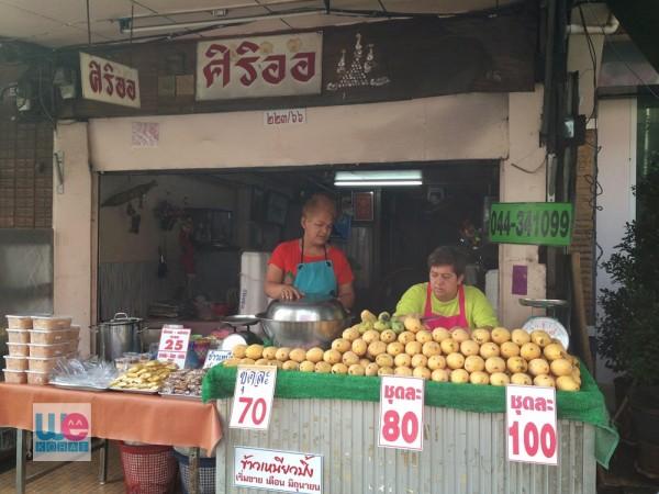 ร้านศิริออ ข้าวเหนียวมะม่วงชื่อดังแห่งโคราช