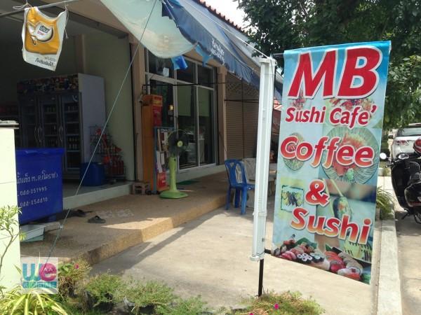 ร้าน MB Sushi Cafe'