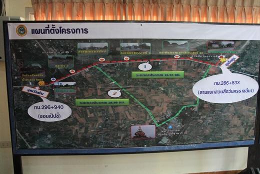 แผนที่เส้นทางจักรยานบนถนน 304
