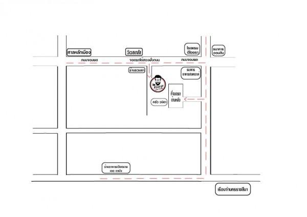 แผนที่ร้าน Cafe De Kheip
