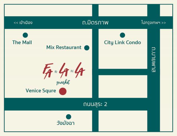 แผนที่ งาน Falala Market