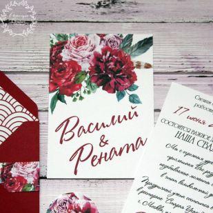 svadebnie-melochi-priglasitelnie-1