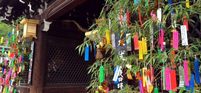 The Tanabata Festival in Kitano Tenmangu Shrine.