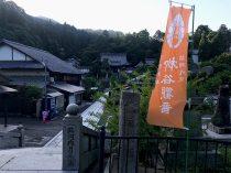 Yokokuji01