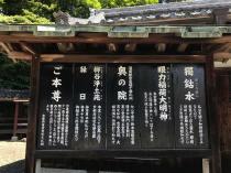 Yokokuji06