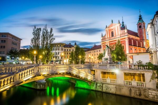Достопримечательности Любляны - Трехмостовье