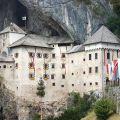 Предъямский замок Постойна Словения