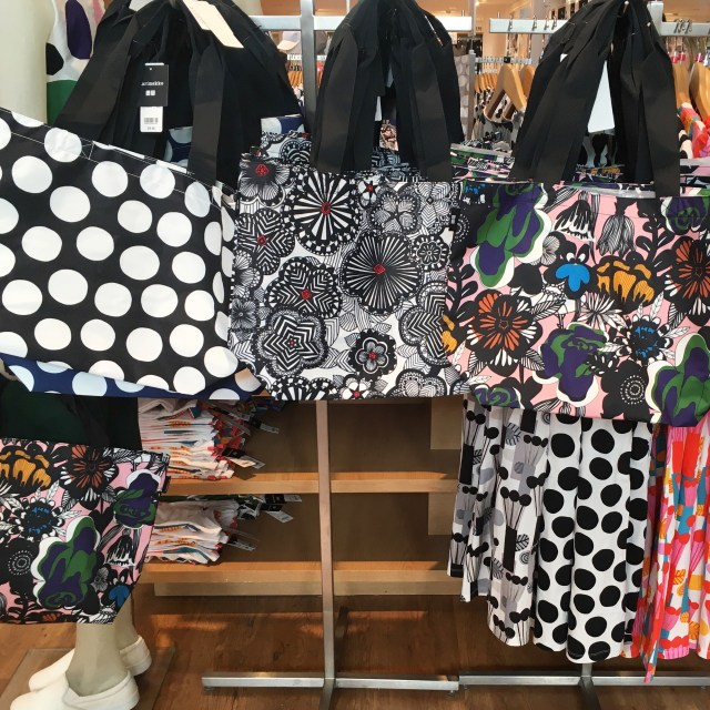 764c98b2d Fitting Room Review: Marimekko x Uniqlo - Welcome Objects