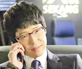 Uhm Gi-Joon como Jo Hyun-Min en 'Phantom' también conocido como 'Ghost'