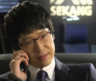 Uhm Gi-Joon as Jo Hyun-Min in 'Phantom' aka 'Ghost'