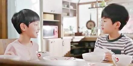 Hyun & Min