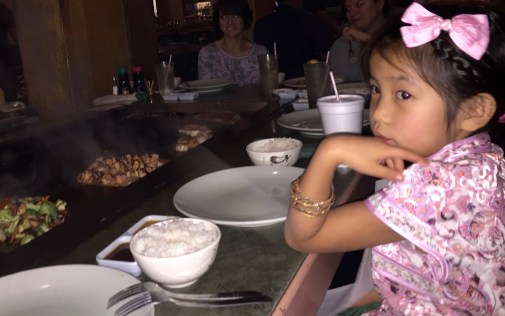 First time at Hibachi Grill