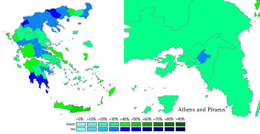 Greece EU 2009