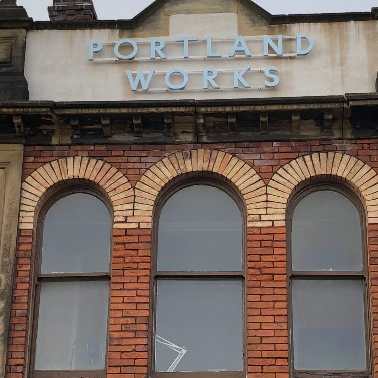 The entrance to Portland Works in Sheffield.