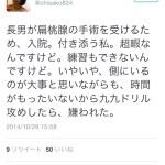 【芸能】「これはただの児童虐待だ!」 高嶋ちさ子の子育てに非難殺到 約束を破った子供のゲーム機をバキバキに破壊