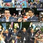 【話題】今井絵理子氏「平和を願うだけでは守れない。北のミサイルで緊張が高まった。万が一の備えは必要」