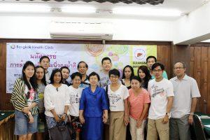 คอร์สล้างพิษตับและนิ่วในถุงน้ำดี 9 – 10 ธันวาคม 2560 โดย Bangkok Health Clinic
