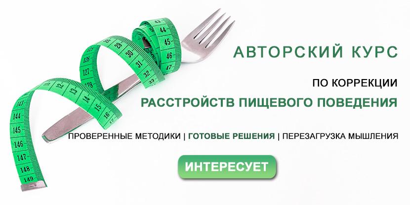 Odżywianie z niedoborem masowego ciała
