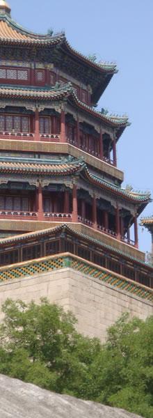 Feng Shui Temple