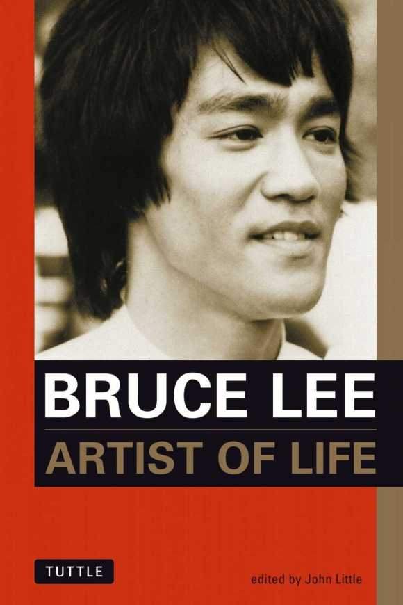 """""""The strongest is he that makes use of his opponent's strength—be the bamboo tree which bends toward the wind; and when the wind ceases, it springs back stronger than before."""" Bruce Lee #"""