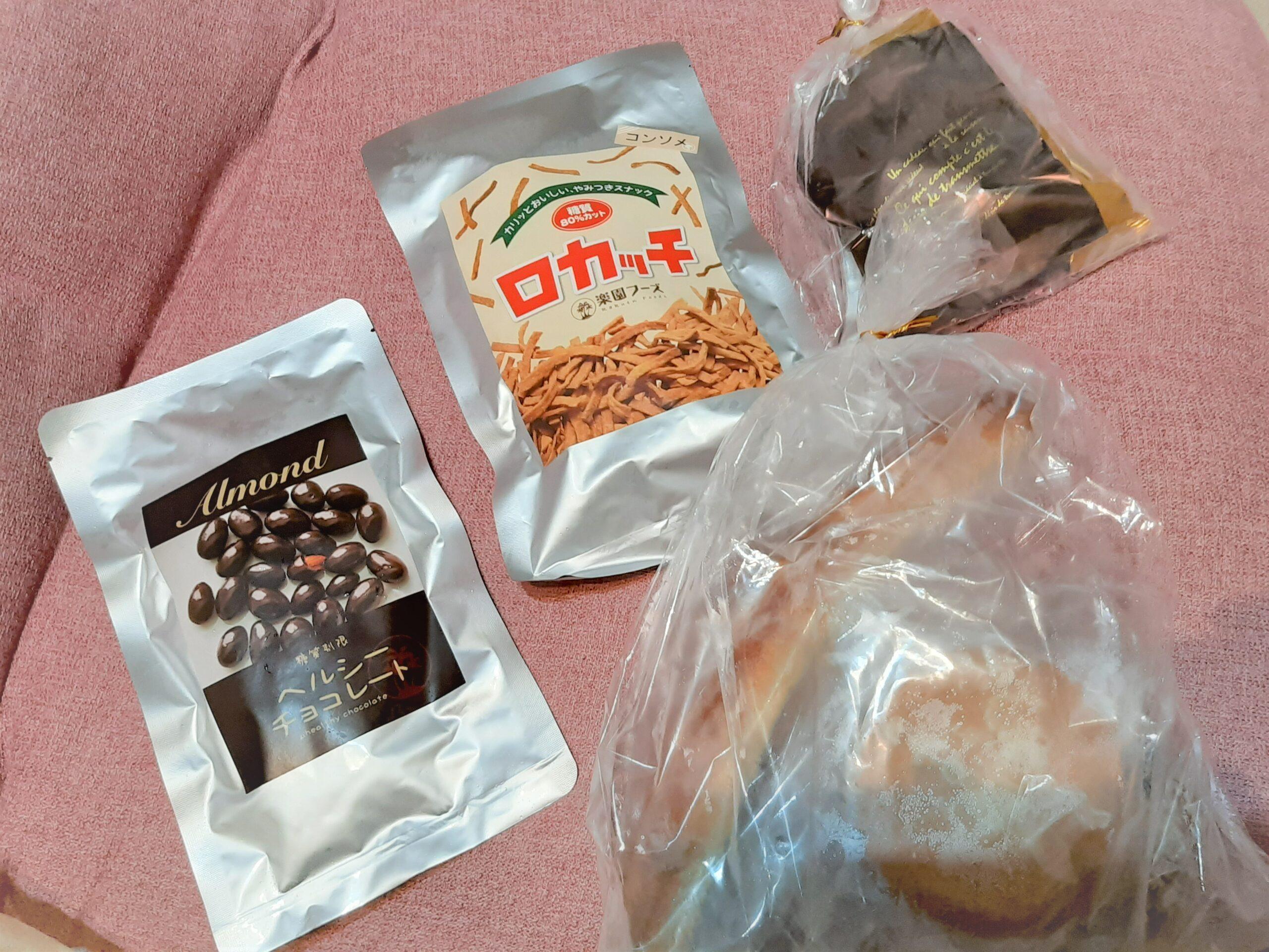 楽園フーズの糖質制限パンとお菓子をレビュー!初回限定セットで購入