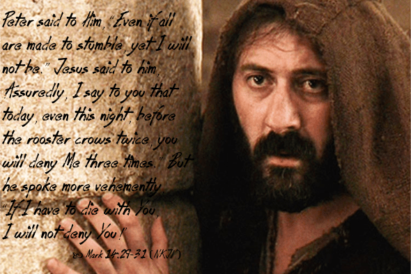 March 13 Mark 14 29-31