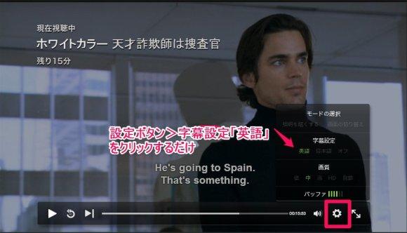 hulu 英語字幕切替方法