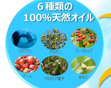 mochi_oil
