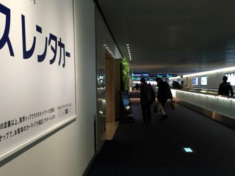 羽田空港国内線第1ターミナル JALラウンジ 行き方