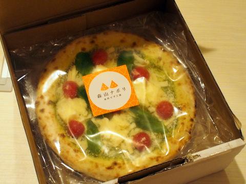 森山ナポリ ピザ 梱包1