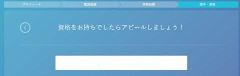 miidas6-shikaku