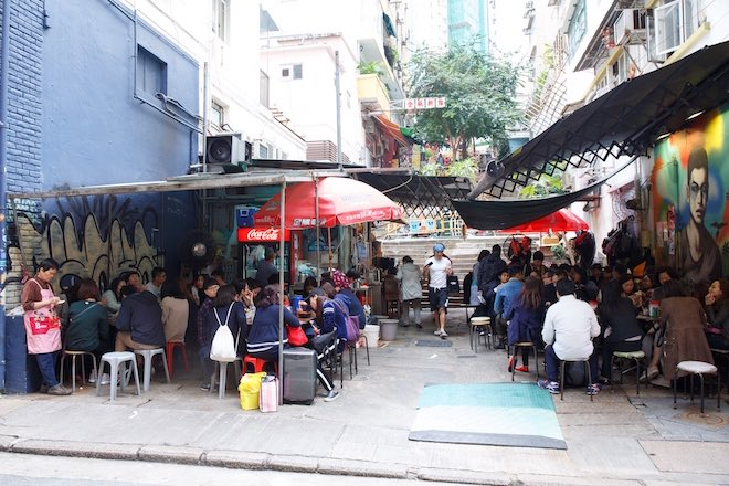Sing Heung Yuen, Old Town Central. Image credit Hong Kong Tourism.