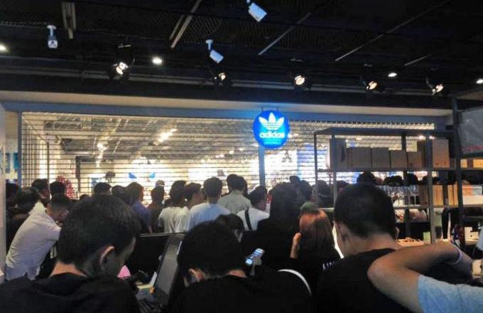 adidas NMD -  Taiwan