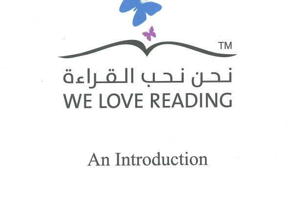 """The """"We Love Reading Introduction"""" Book is now Available"""