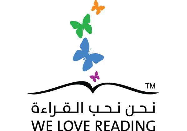 تطبيق برنامج نحن نحبّ القراءة في سوريا (إدلب)