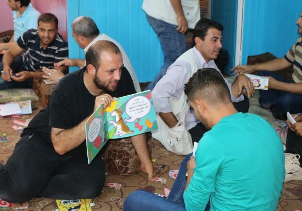 (FIERCE) Syrian Refugee Fathers study