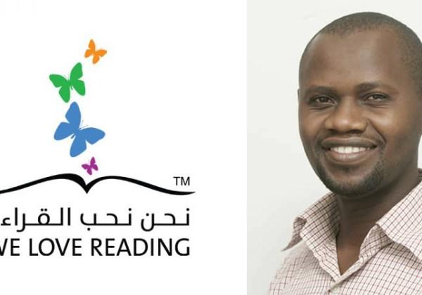 تعرف على ماتوفو مؤسس نحن نحب قراءة في أوغندا