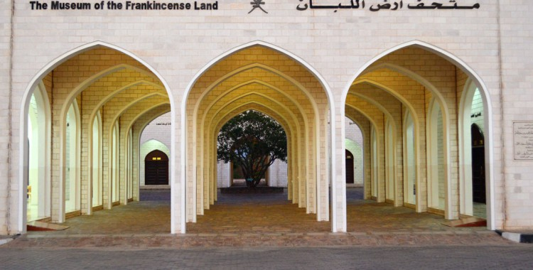 Museum Salalah